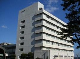 Hotel New Daishin, Choshi (Iioka yakınında)