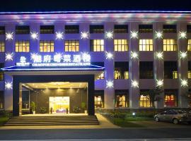 Hainan Yinwan MGM Garden Hotel, Changjiang (Baomei yakınında)