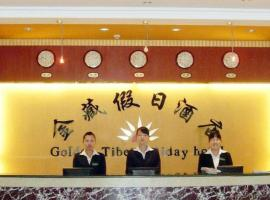 Lhasa Jinzang Hotel, Lhasa (Doilungdêqên yakınında)