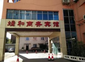 Ruihe Business Inn, Zhangjiakou (Dingfangshui yakınında)