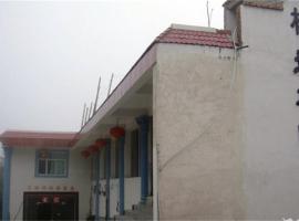Yuanyang Longshuba Red Hotel, Yuanyang (Nansha yakınında)