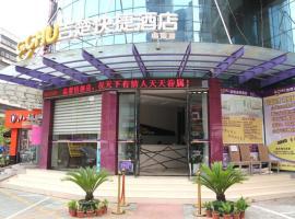 G Chu Hotel Jingzhou Sydney Impression Branch, Jingzhou (Juzhang He yakınında)