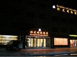 Nyingchi Minghai Hotel, Nyingchi (Lunang yakınında)