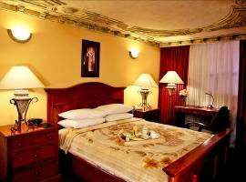 Hotel Guatemala Inn