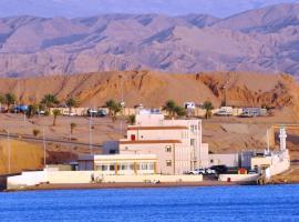 Hayat Haql Hotel and Marina, Ḩaql
