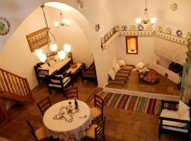 Fedra's Village House