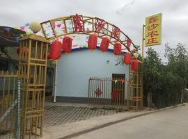 Shapotou Xinsha Framstay