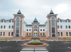 Suite Hotel Otdykh