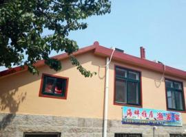Qingdao Haipan Yaju, Qingdao (Beichangling yakınında)