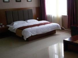 Yihe Hotel, Arun (Naji yakınında)