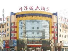Wuhai Yizeyuan Hotel, Wuhai (Shizuishan yakınında)