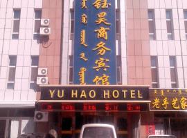 Yuhao Business Hotel, Ongniud (Pei-ta-miao yakınında)