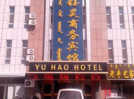 Yuhao Business Hotel, Ongniud