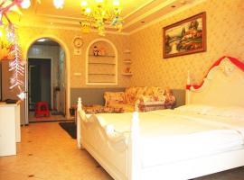 Momo Romantic Hotel Apartment, Haicheng (Niuzhuang yakınında)