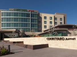 Courtyard by Marriott San Jose North/ Silicon Valley, Сан-Хосе
