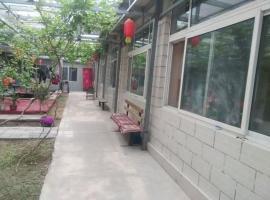Beijing Baihe Bay Wang Yanan Farmstay, Huairou (Duiyingzi yakınında)