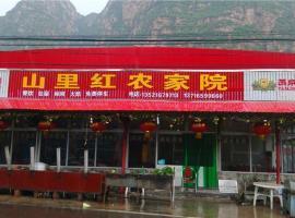 Beijing Stone Gap Shanlihong Farmstay, Pinggu (Haizi yakınında)
