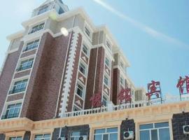 Yuemin Hotel, Manzhouli (Jalai Nur yakınında)