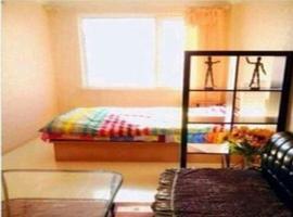 Benxi Love Family Apartment Eryao, Benxi (Beitai yakınında)