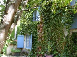 L'Ancienne Etable, Montagrier (рядом с городом Tocane-Saint-Apre)