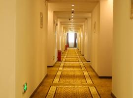 Foshan Jinyu Business Hotel, Nanhai (Leping yakınında)