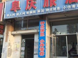 Fuqing Inn, Fuxin (Dayingzi yakınında)