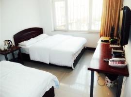 Kuandian Jiujiu Hotel, Kuandian (Dayanbianfudong yakınında)
