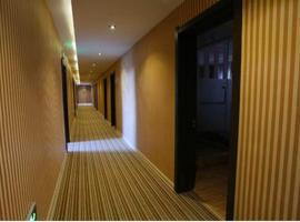 Holiday Theme Hotel, Liaoyang (Xiaolingzi yakınında)