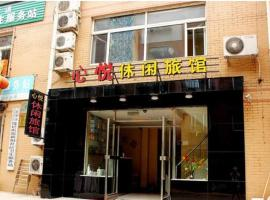 Fushun Xinyue Leisure Hotel, Fushun (Piao'ertun yakınında)