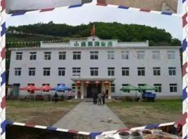 Xiaojiucaigou Farmstay, Kuandian (Dayanbianfudong yakınında)