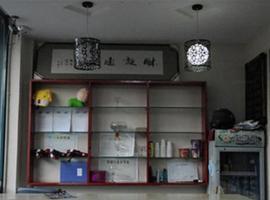 Utopia Theme Inn, Chaoyang (Beipiao yakınında)