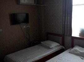 Shengxing Inn Number One Branch, Jianping (Xinhui yakınında)