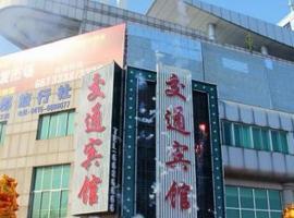 Donggang Jiaotong Hotel, Donggang (Xibeitian yakınında)