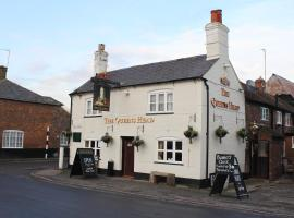 The Queens Head, Long Marston