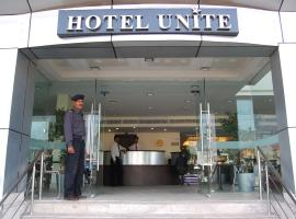 Hotel Unite, Pathānkot (рядом с городом Narāinpur)