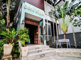 Cocoville Phuket
