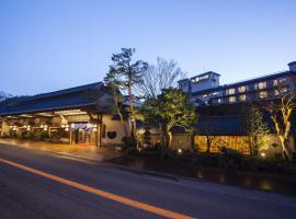 Kasenkyo Izutsuya, Shinonsen (Amarube yakınında)
