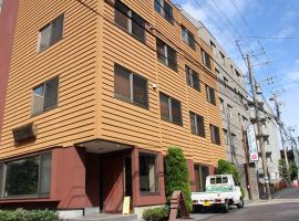 Hotel Saika, Fujisawa (Koshigoe yakınında)
