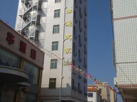 Shoreside House, Shanwei (Jiebeicheng yakınında)