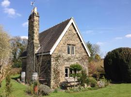 Holly Cottage, Tansley (рядом с городом Higham)