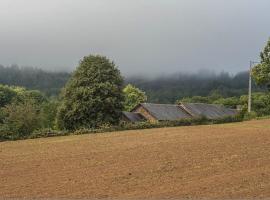 ArcenFrance, Sussac (рядом с городом Châteauneuf-la-Forêt)