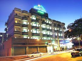GV Center Hotel