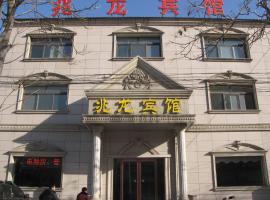 Zhaolong Hotel, Qian'an (Dongmashan yakınında)