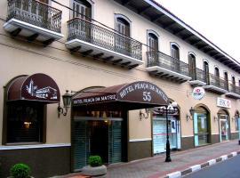 Hotel Praça da Matriz, Itapira
