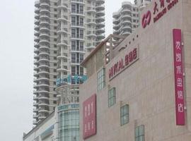 Shuya Apartment, Panjin (Xinsheng yakınında)