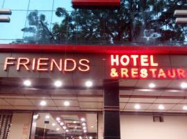 Friends Hotel & Restaurant, Bijainagar (рядом с городом Barli)