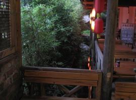 Emei Gongtonghua Inn, Emeishan (Liujiang yakınında)