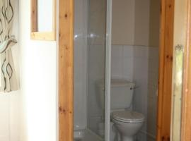 Glenreasdale House Bed and Breakfast, Whitehouse (рядом с городом Polloch)