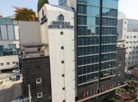 베니키아 호텔 수원