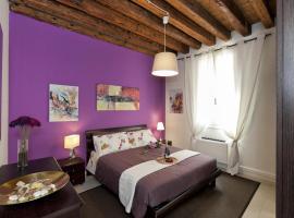 Appartamenti Sofia & Marilyn, Castelfranco Veneto (Vallà yakınında)